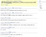 komenntoRSS (1).jpg
