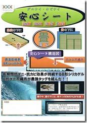 CCF20131107_00000