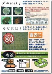 CCF20131107_00001