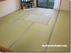 minamiku-N-tei (1)