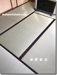 hanakaoriNo.1 (1)