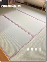 hanakaori1No.500 (2)